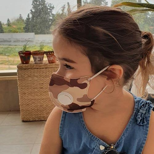 Brown camo children's mask